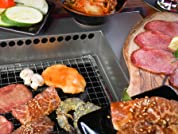 Japanese Yakiniku Grill Dining Experience for Two People