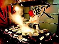 Benihana Japanese Teppanyaki Dining Experience with Prosecco for One