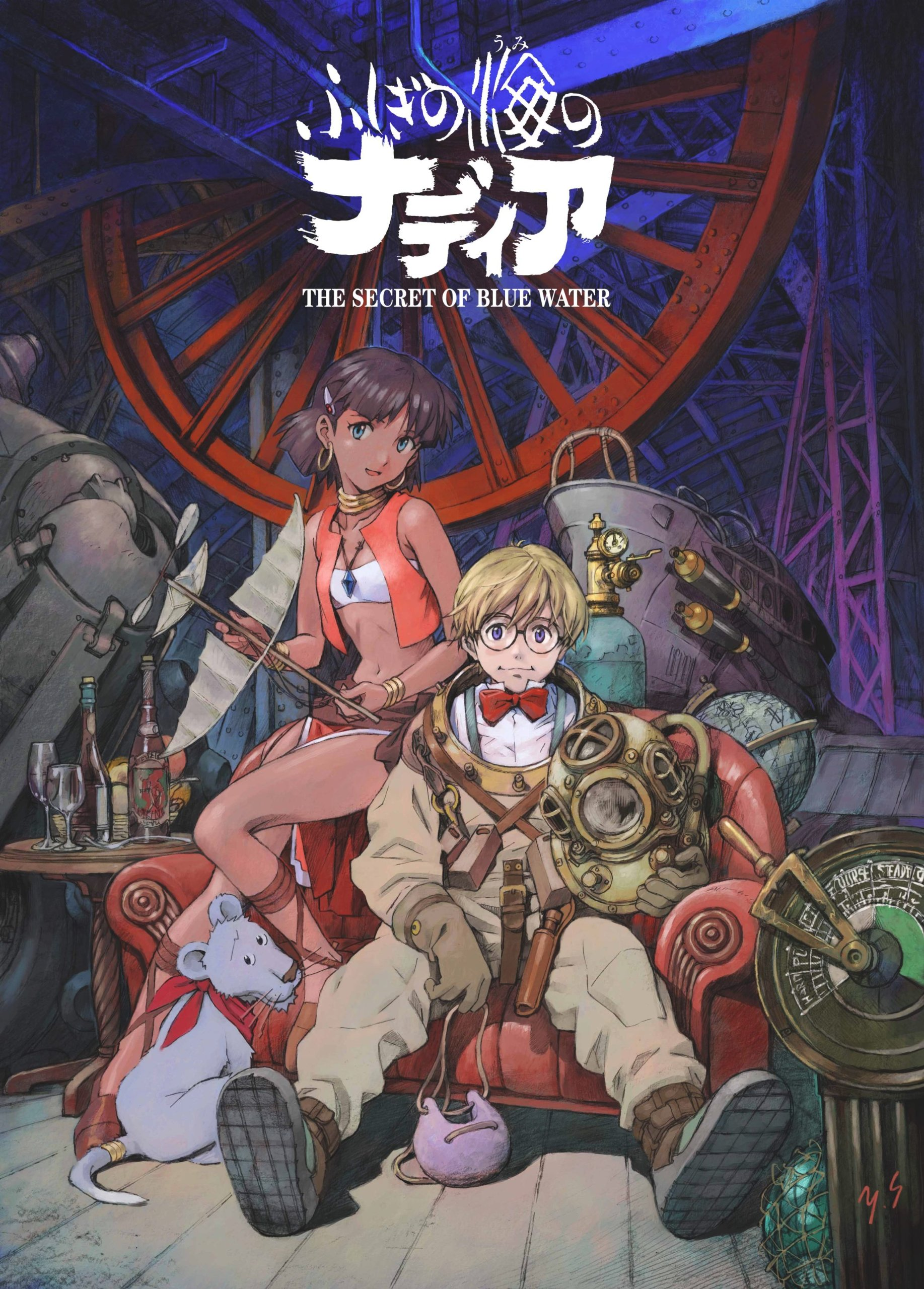 GAINAX FUCK YEAH - americopun: Amazon.co.jp: ふしぎの海のナディア Blu-ray...