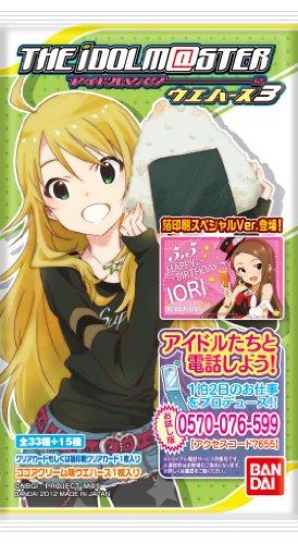 (仮)アイドルマスターウエハース3 20個入 BOX (食玩)