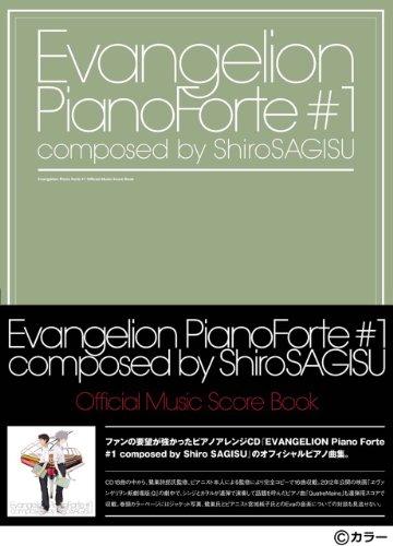 EVANGELION Piano Forte #1 composed by Shiro SAGISU Official Music Score Book