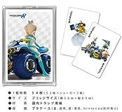 マリオカート8 Amazon.co.jp限定特典